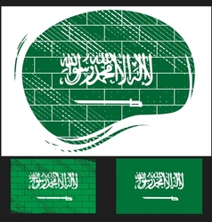 Scratched flag of Saudi Arabia vector image vector image