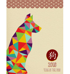 Chinese new year of the dog 2018 color abstract vector