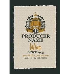 Wine label with a wooden barrel vector
