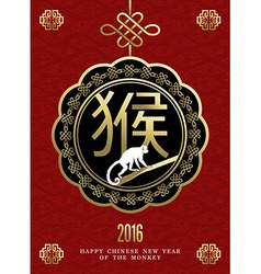 Happy chinese new year monkey 2016 design gold red vector