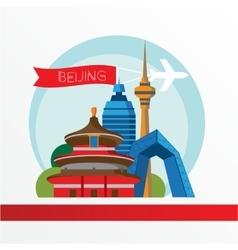 Beijing skyline detailed silhouette Trendy vector image