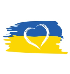 Painted ukrainian flag with heart shape symbol vector
