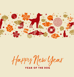 Chinese new year 2018 dog seamless pattern card vector
