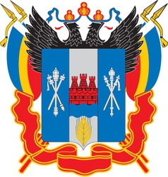 Rostov Oblast vector image vector image