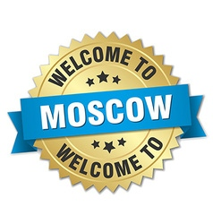 Moscow 3d gold badge with blue ribbon vector