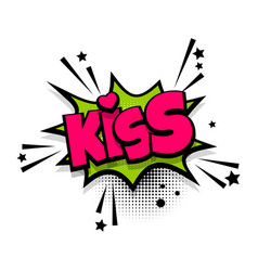 comic text phrase pop art kiss vector image
