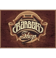 Sign for a barber shop vector