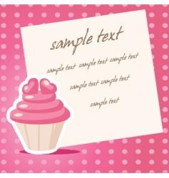 baking certificate vector image