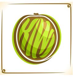 Logo for kiwi fruit vector