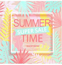Summer time super sale banner vector