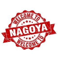 Nagoya round ribbon seal vector