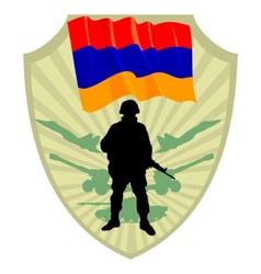 Army of armenia vector