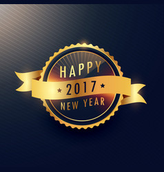 Happy new year golden label with wavy ribbon vector