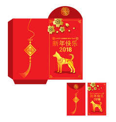 red packet for chinese new year of dog vector image vector image