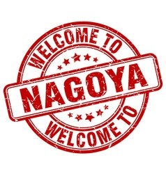 welcome to Nagoya vector image vector image