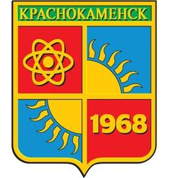 Kpachokamehck City vector image