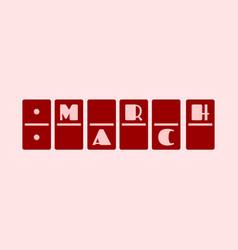 Calendar date - march 2nd domino bones style vector