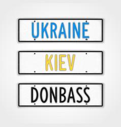 The ukraine style car signs vector