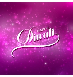 Diwali Holiday vector image