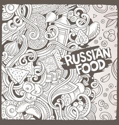 cartoon cute doodles russian food frame design vector image
