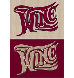 set of two calligraphic inscriptions wine vector image vector image