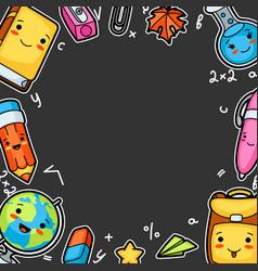 Kawaii school background with cute education vector