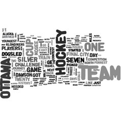 When hockey players were tough text word cloud vector