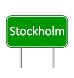 Stockholm road sign vector