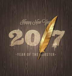 New years greeting vector image