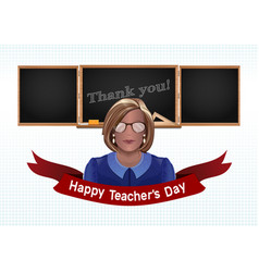 Woman teacher on a background of black chalkboard vector