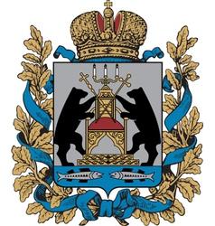 Govgorod Oblast vector image vector image