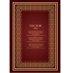 Al 0715 cover vector