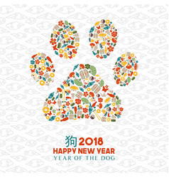 Chinese new year 2018 dog paw icon shape card vector