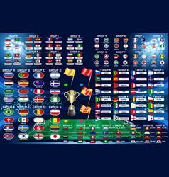 Football world championship schedule vector