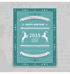 New Year 2015 Chinese Horoscope Poster vector image