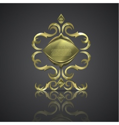 Decorative shiny banner logo vector