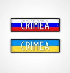 Crimean car signs vector