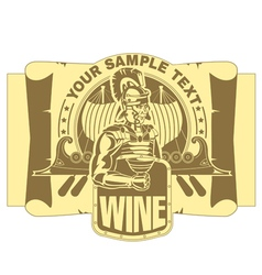 Roman legionary with a cup of wine vector
