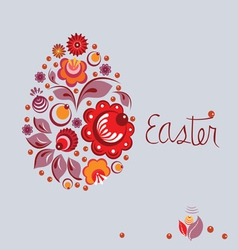 easter floral poster in russian national style vector image