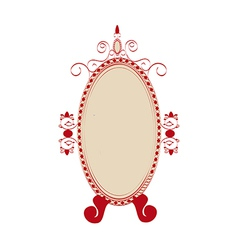 Icon mirror vector