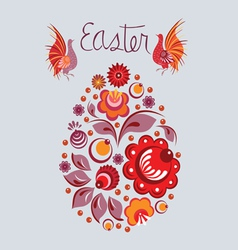 Easter poster with birds in national style vector