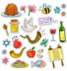 rosh hashanah symbols vector image
