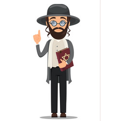 Rosh hashanah jew man in traditional clothes vector