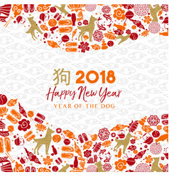 Chinese new year of the dog 2018 icon card vector