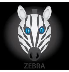 zebra cartoon character head eps10 vector image