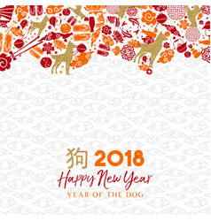 Chinese new year 2018 dog icon greeting card vector