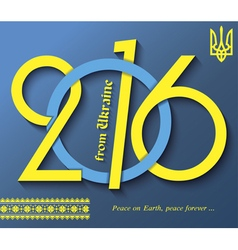 2016 greeting card design with ukraine national vector