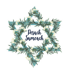 pesach passover greeting card with jewish star vector image