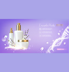 Women care cosmetic vector