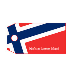bouvet island flag on price tag vector image vector image